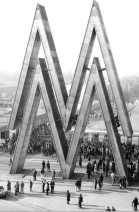 Leipziger Messe 1983